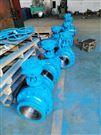 Q347F-40C铸钢高压软密封固定球阀厂家