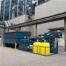 RBN双网带式污泥压滤机技术指标