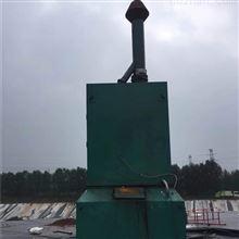 RB200-RC生活垃圾低温裂解炉 生活固废物处理设备