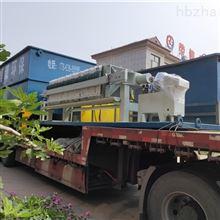 RBM板框式污泥压滤机专业生产厂家