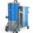 威德尔工厂用工业吸尘器
