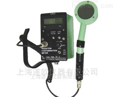 TBM-15D表面污染仪