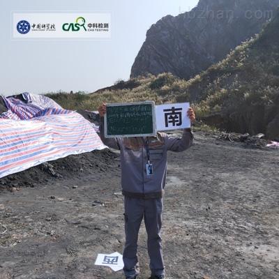 广州土壤污染调查