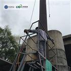中科检测佛山工厂排放废气检测