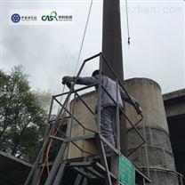 污泥固体废物重金属检测平台