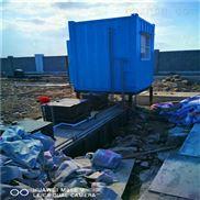 一体化5t/h污水处理装置