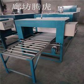 th001专业厂家生产袖口式全自动包装机