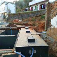 WSZ-A-3m3/h污水处理地埋式设备