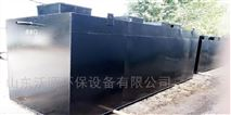 猪牛羊 养殖场污水废水处理设备