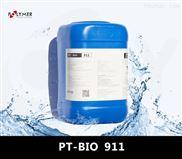 寶萊爾 反滲透用殺菌劑PT-BIO 911