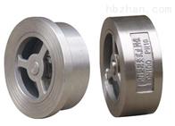 H71W不锈钢对夹式止回阀