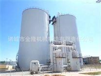 IC系列化工厂废水处理设备