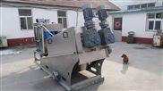 201型疊螺式汙泥脫水機