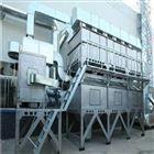 厂家直销姜堰造纸废气催化燃烧环保设备