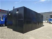 化工污水处理设备公司