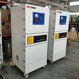 JC-2200618平面磨床粉尘除尘器