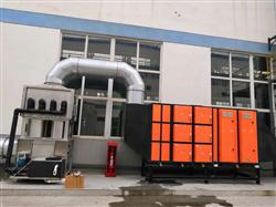 JK-MS型渗碳炉热处理油烟净化