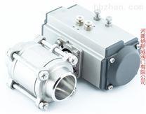 Q661F氣動焊接三片式球閥