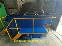 丰都县豆制品加工厂废水处理设备达标排放