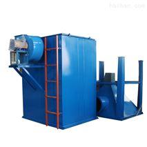 炼油厂DMC-48袋规格多功能脱硫脱硝除尘设备