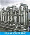 膜浓缩中试设备  超滤膜设备 发酵液膜过滤