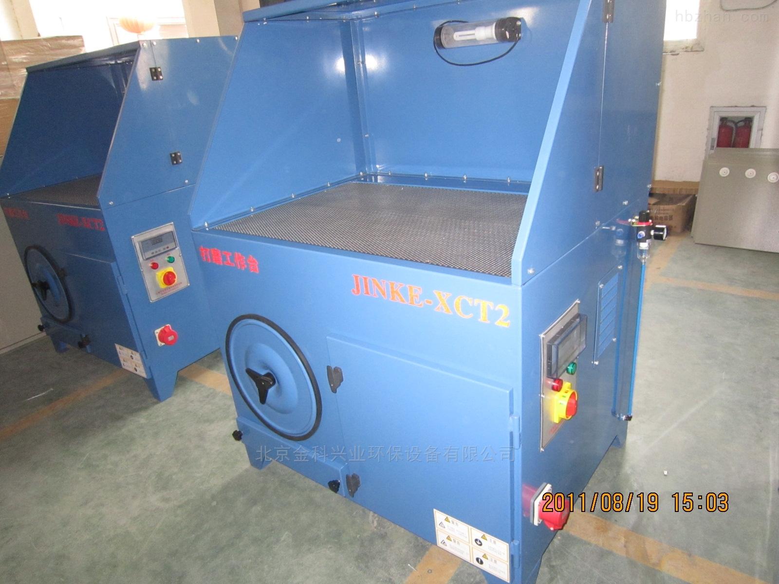 机械制造专用打磨工作台