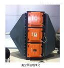 緊固件工業油煙淨化器