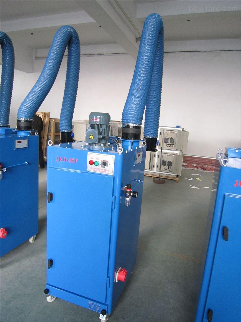 单臂焊烟净化器厂家