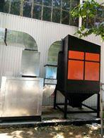 工业区VOC有机废气治理装置