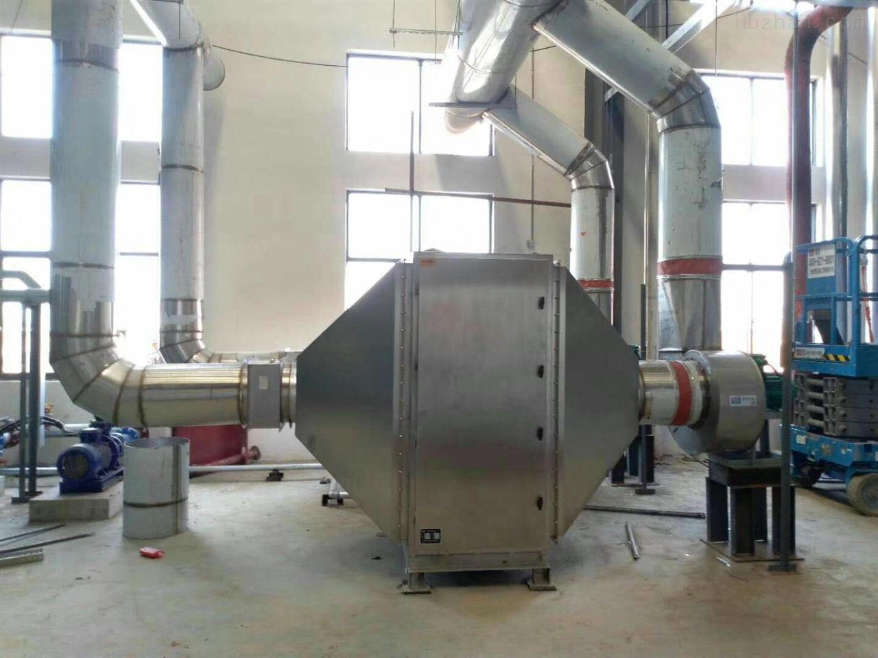 工业除臭净化器