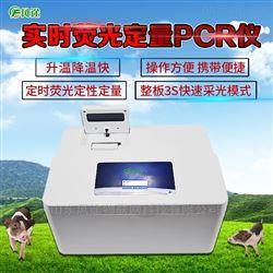 FT-PCR非洲猪瘟快速筛查系统