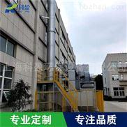 喷漆废气处理设备净化效率高