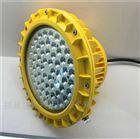 gb8050侧壁式防爆灯 防爆LED泛光灯发光角度