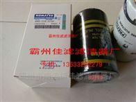 600-319-3750小松200-8柴油滤芯