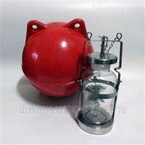 1000mL浮球式水質采樣器