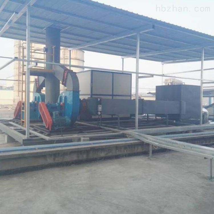厂家直销东海家具废气催化燃烧处理净化设备