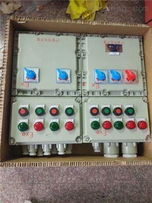 BXMD防爆照明动力配电箱制造厂家