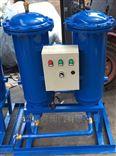 SCII-F旁流水处理器