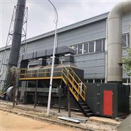 JK-MSPVC橡胶厂油烟净化器