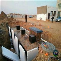 徐州市一体化养殖污水处理雷竞技官网app出水达标