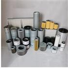 齐全厂家销售各种挖掘机液压回油吸油滤芯
