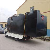 新泰市卫生院污水处理设备工艺流程