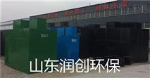 大治市医院污水处理装置生产厂家