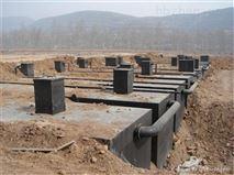 30吨每天污水处理设施