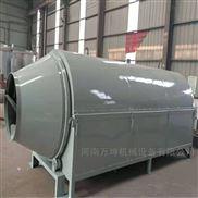 節能化工原料幹燥機 汙泥雞糞豆腐渣烘幹機
