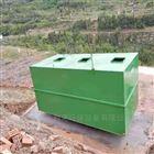 一体化AO污水处理设备厂家定制