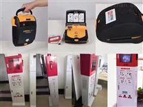 美国菲康全自动除颤仪 AED 价格