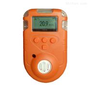 KP810便攜式氨氣檢測儀