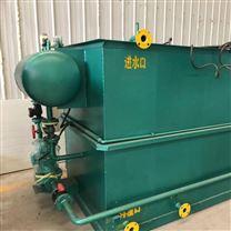 潍坊英创环保黄南气浮机污水处理设备安装