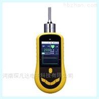 CFDCFDS+彩屏泵吸氧气检测仪